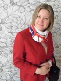 вакансия помощник адвоката калининград термобелья стиральной машине
