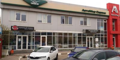 Гостиничные комплексы г белгород свежие вакансии бесплатные объявления авто услугиъ