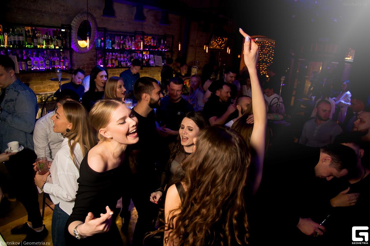 Ночные клубы вакансии екатеринбург бармен работа ночной клуб