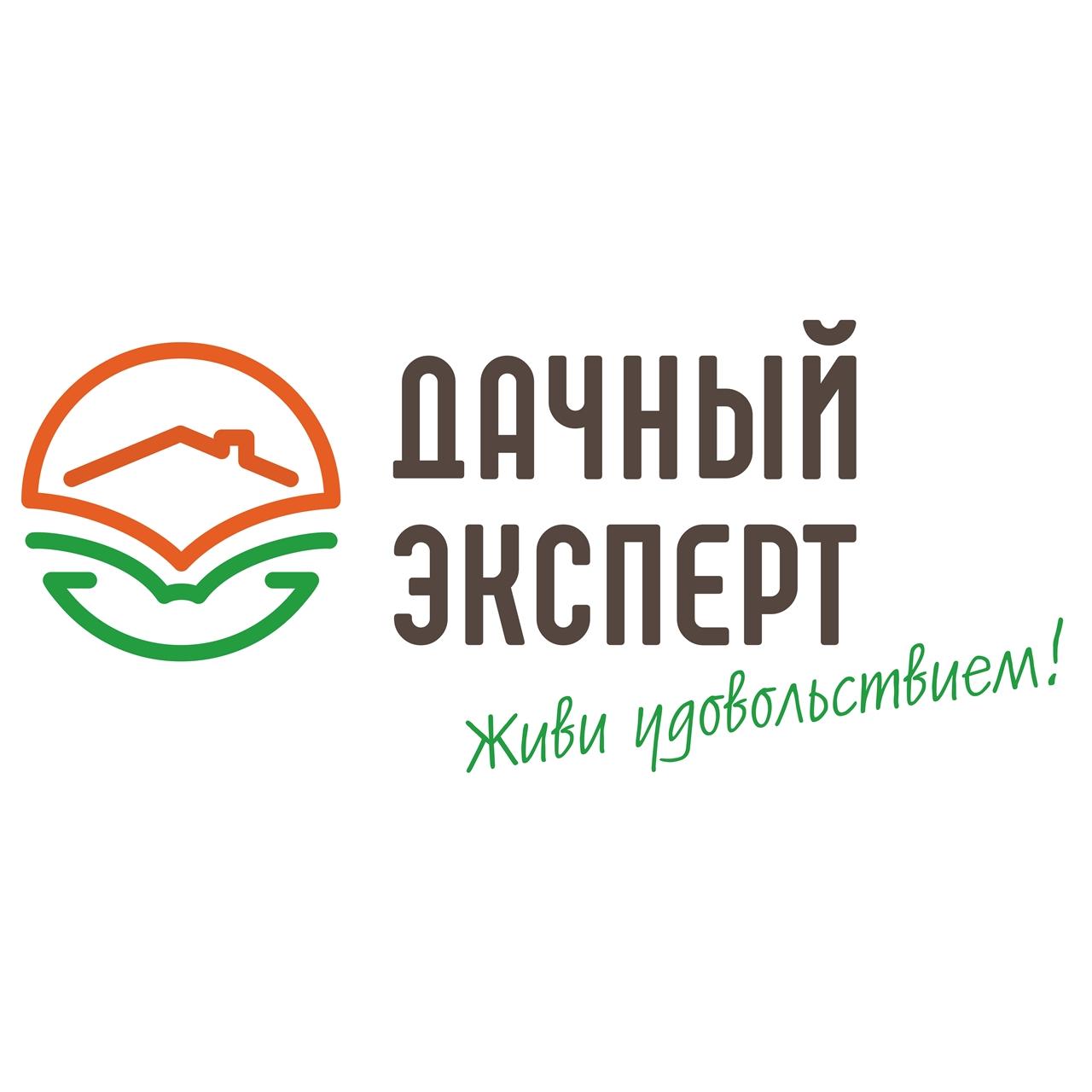Вакансии екатеринбург район жби батайск завод жби