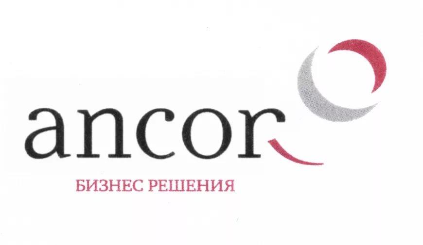 Анкор аутсорсинг бухгалтер сайт ип