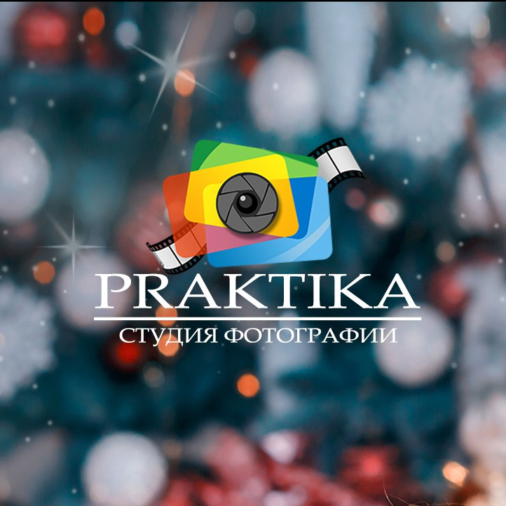 Курсы фотографии новокузнецк