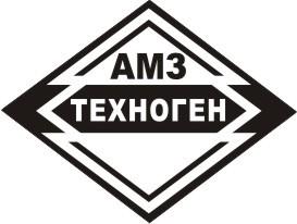 бетон алапаевск техноген