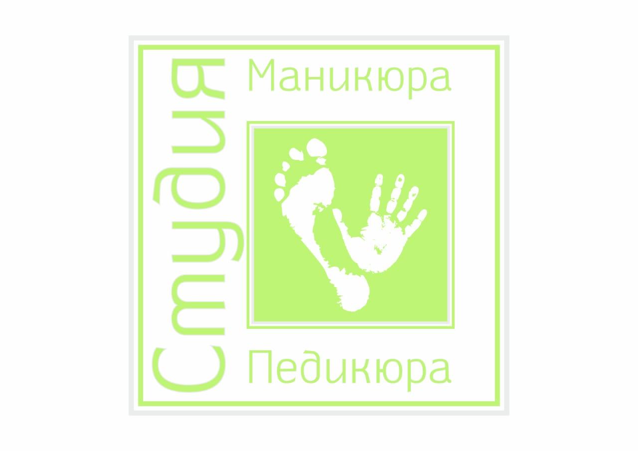 Все для маникюра новосибирск красный проспект