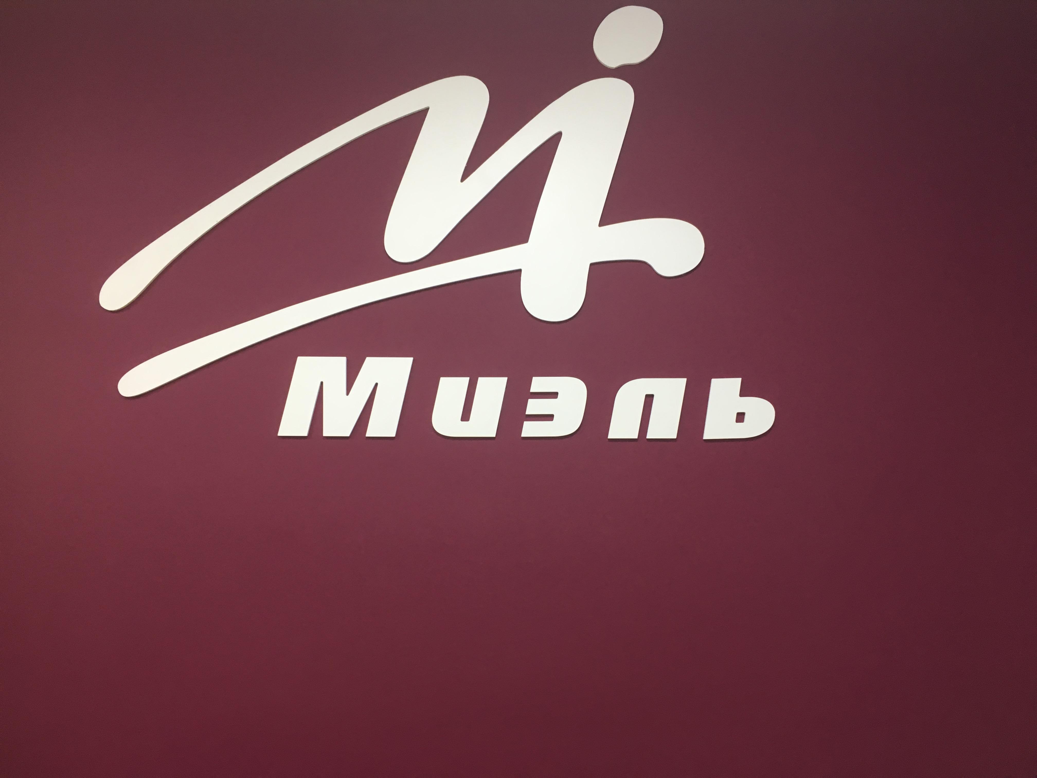 Компания миэль москва официальный сайт компания кс витязь официальный сайт
