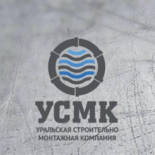 Урало сибирская металлургическая компания сайт челябинск алгоритм создания web сайта