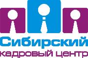 ниже подсветка кадровое агентство сибирский регион клиентов компании