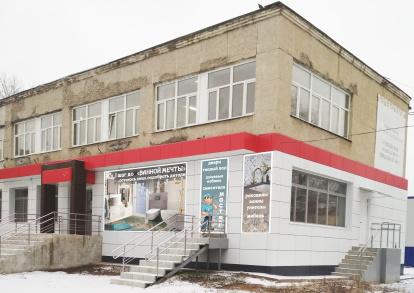 "Магазин ""Центр керамики"" в г.Кировград"